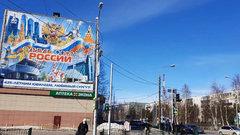 В Сургуте стартовала проверка объектов жизнеобеспечения