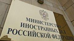 МИД России возмущен сносом мавзолея на могиле красноармейцев в Польше