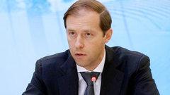 Мантуров допустил переход «Русала» подгосконтроль