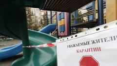 В Курской области ввели режим всеобщей самоизоляции