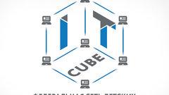 В Екатеринбурге создают первый центр цифрового образования детей «IT-куб»