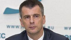 Прохоров объявит о продаже акций клуба НБА «Бруклин»