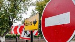 В Калуге перекрыли улицу Чижевского