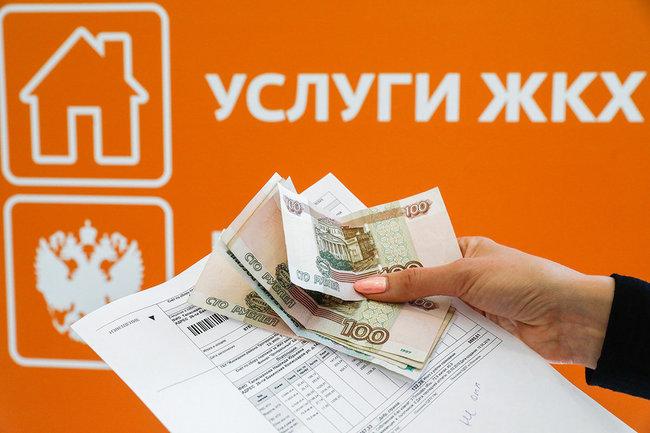 взыскание долгов по жкх коллекторы