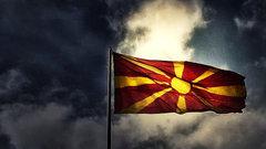 Македония на шаг стала ближе к НАТО