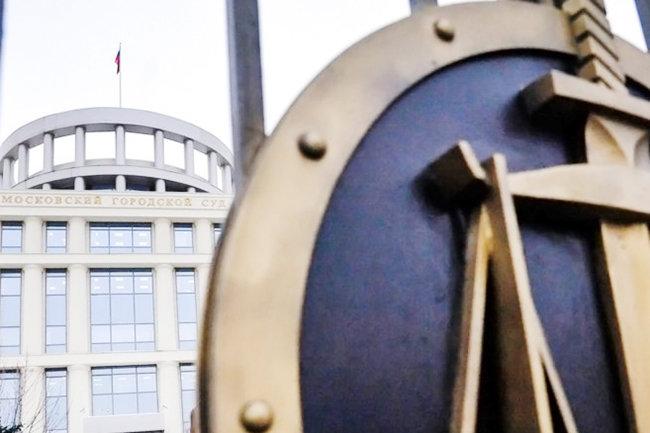 Суд оставил под домашним арестом фигурантов дела омошенничестве вРоскомнадзоре