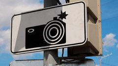 На новой дороге в Курске установили камеры фиксации нарушений ПДД