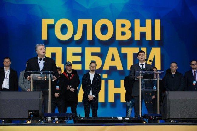 Петр Порошенко и Владимир Зеленский дебаты