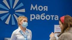 Уровень безработицы в Омской области снизился до 2,8%