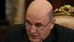 «Недопустимо много»: Мишустин оценил размер непотраченной суммы бюджетных денег