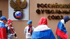 За пост главы РФС поборются четыре кандидата