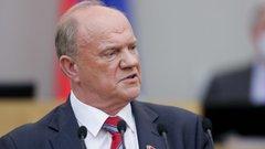 Зюганов: «Россия вымирает, деградирует и нищает»