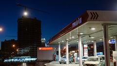 ЛУКОЙЛ планирует продать треть АЗС в России