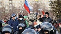 «Повод выплеснуть недовольство»: о протестах 23 января
