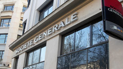 СМИ узнали о планах слияния UniCredit и Societe Generale