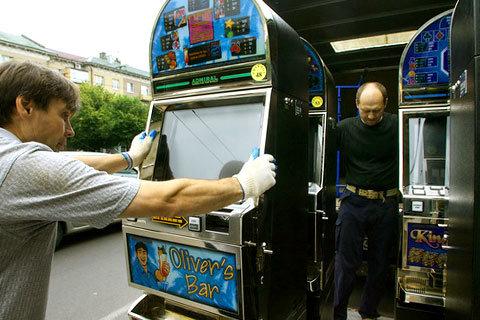 Доходы в бюджет от казино в москве игровые автоматы которые можно скачать