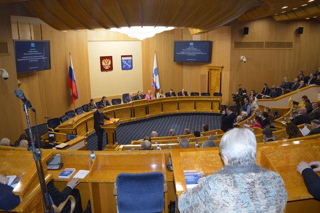 Правительство и Законодательное Собрание Ленинградской области