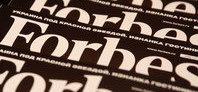 СМИ: новый владелец Forbes связан сгруппой «Сумма»