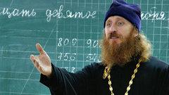 Эксперт: «Теология позволит избавиться от интеллектуального ханжества»