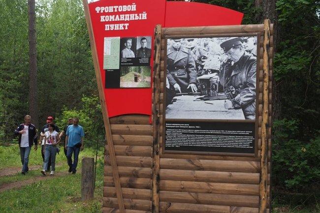 Владислав Шапша: экологические проекты, подобные парку «Угра», значимы и для патриотического воспитания