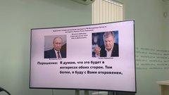 Переговоры «Путина» с «Порошенко» раскрыли спектакль для простолюдинов