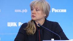 В ЦИК отреагировали на решение ОБСЕ не направлять наблюдателей на выборы в Госдуму