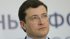 Нижегородской области выделили 3,5 млрд рублей из федерального бюджета