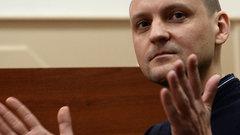 ЕСПЧ опубликует решение по жалобам Удальцова и Развозжаева на приговор по «Болотному делу»