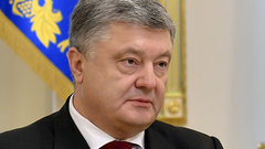 Порошенко снял запрет на въезд Москальковой на Украину
