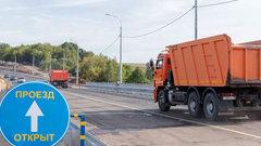 В Тульской области открыли новый мост через Дон