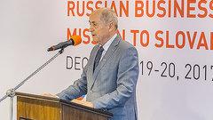 В Словакии прошла деловая миссия российских экспортеров