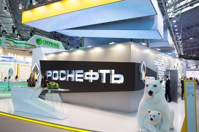 «Роснефть» разместит облигации насумму 15 млрд руб.