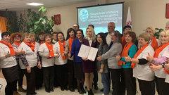 В Краснодаре открыли региональный центр для волонтеров старше 55 лет