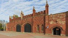 В Калининграде на реконструкцию «Фридландских ворот» выделят 8,3 миллиона рублей