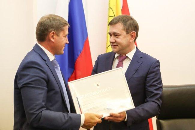 Вручение наград строителям в Воронежской облдуме.