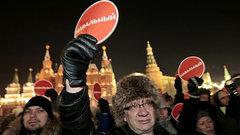 Навальный призвал к отмене акции протеста 15 января
