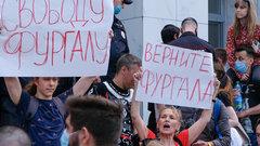 «Столкнулись граждане и Кремль»: о протестах в Хабаровске