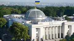 Митингующие в Киеве после штурма прошли в Верховную раду