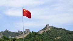 Рождаемость вКитае упала дорекордного минимума