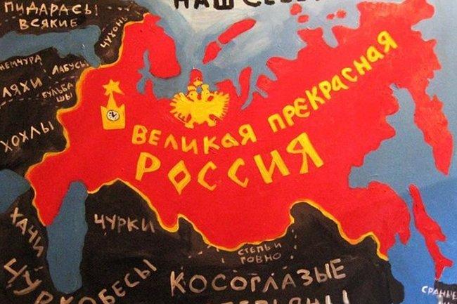 """картина """"Великая прекрасная Россия"""""""