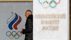 В ОКР объяснили непопадание Грязцова и Попова на ОИ