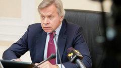 Пушков Макрону: Россию не вернуть в Совет Европы убеждениями