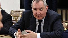 Рогозин решил наказать СМИ за клевету