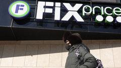 Fix Price сообщил о повышении цен