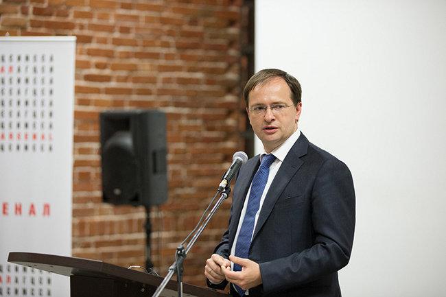 Владимир Мединский