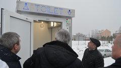 В Новосибирске за 4,5 млн рублей оборудовали туалет и остановку