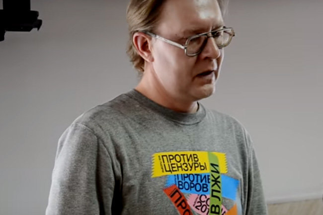 Алексей Бывшев