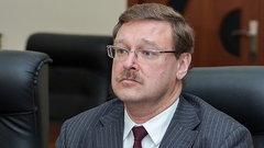Косачев: Гордящийся свободой слова Запад начал ее бояться