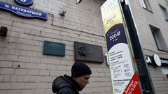 Москвичи взбунтовались против повышения стоимости парковки