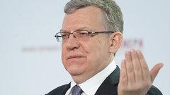 Центр Кудрина предлагает декриминализировать экономические преступления